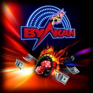 Преимущества игр в Вулкан казино онлайн
